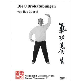 DVD - Die 8 Brokate - Video mit Jiao Guorui